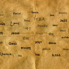 In (defense of) the name of Jesus